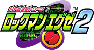 RMEXE2-logo