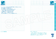 Rockman Classics Collection Notebook Sample 5