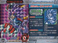 Rockman X Giga Mission Card 07