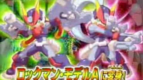 Mega Man ZX Advent trailer