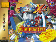 Rockman X4 Special Limited Pack