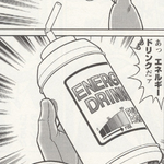 R8EnergyDrink.png