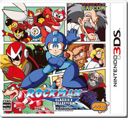 RCC-3DS.png