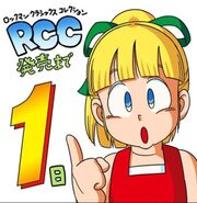 RCC countdown 1