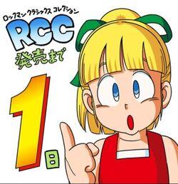 RCC countdown 1.jpg