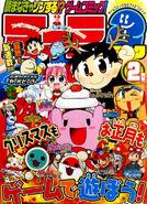Famitsu2008-02
