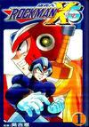 Rockman X5 Vol. 1