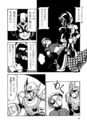 Mega Mission Manga iX back