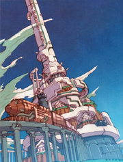 Neo arcadia tower.png