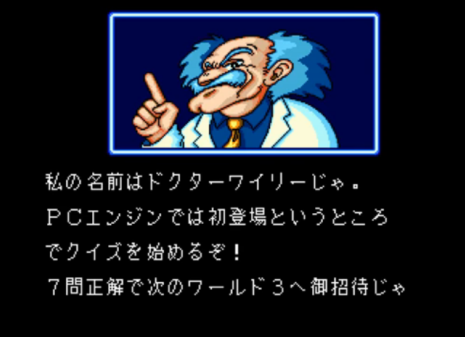 AQCW-Wily.png