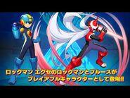 『ロックマンX DiVE』ロックマン エグゼ コラボレーション映像