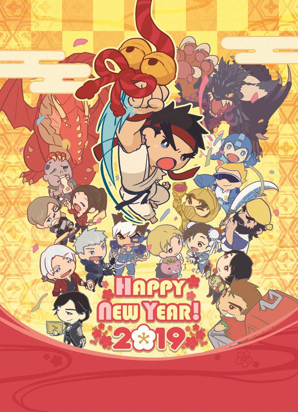 Capcom 2019 New Year Wallpaper.png