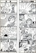 Rockman 4-Koma Hansei