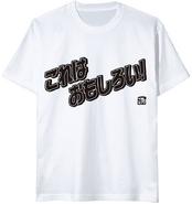 E-Capcom Limited Rockman Series T-Shirt - Korehaomoshiroi
