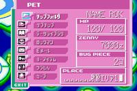 MMBN4 PET Screen (Pink)