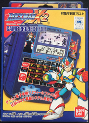 Game Project File Rockman X2.png
