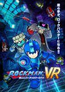 Rockman VR