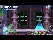 【ROCKMAN X DiVE】1107 更新情報 - Update information