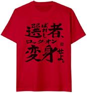 E-Capcom Limited Rockman Series T-Shirt - Erabareshimono, Rock On seyo