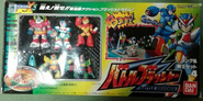 Battle Brusher Rockman X3 (Ring)