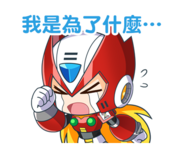 Rockman X DiVE Zero LINE Sticker 4
