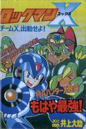 Rockman X Team X Shutsujin seyo