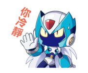 Rockman X DiVE ViA Line Sticker 3