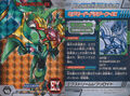 Rockman X Giga Mission Card 16