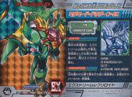 Rockman X Giga Mission Card 16