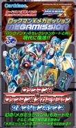 Rockman X & Rockman X Mega Mission