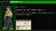 Yuichiro Hikari website age