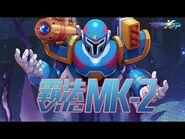 【ROCKMAN X DiVE】霸法Vile MK2