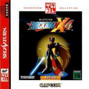 Rockman X4 (Sega Saturn Collection)