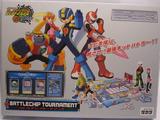 Rockman.EXE Axess - Battle Chip Tournament