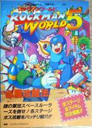Game Boy Kanpeki Kouryaku Series 21