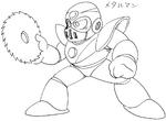 MM2 Metal Man (Unused Boss)