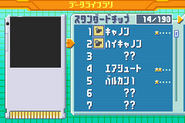 Rockman.EXE 4.5 Real Operation Library