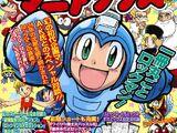 Mega Man Maniax