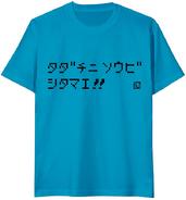 E-Capcom Limited Rockman Series T-Shirt - Tadachini soubi shitamae