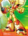 Rockman X Max Armor Hyper Chip Ver