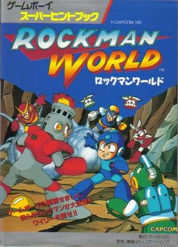 Mega Man World (series)