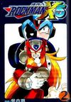 Rockman X5 Vol. 2