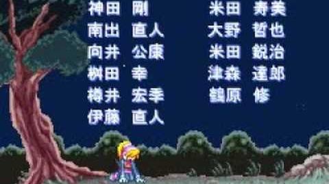 【ロックマンゼロ4】 ROCKMAN ZERO4 - ENDING