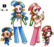 MMZ Cyber-elves Nurse B