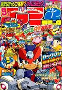 Famitsu2007-09