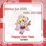 New Year Cinnamon chibi art