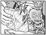 R8RollEnergy