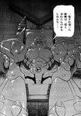 RX4M General throne