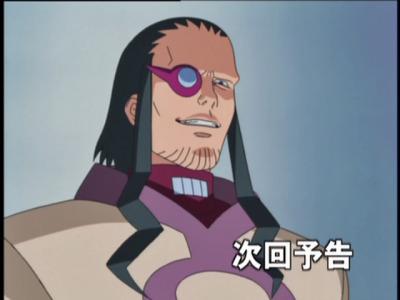 Dr. Regal (anime)