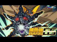 【ROCKMAN X DiVE】佛魯迪GS-BASS GS